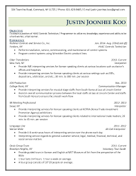 Gallery Of Resume Of Justin Joonhee Koo Hvac Controls Technician