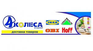 <b>Набор</b> ковшей <b>КАВАЛЬКАД</b> - Доставка из <b>ИКЕА</b> во Владимир «4 ...