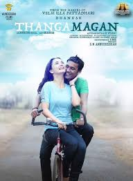 The film will be skipping its theatrical release and will be available on netflix from june 18. Dhanush Thangamagan Tamil Movie Posters 600x819 Download Hd Wallpaper Wallpapertip