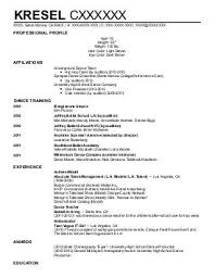 performing arts resume example arts administration sample resume