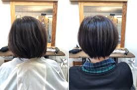 髪質改善 小顔ヘア 美髪 ショートprivate Hair Salon Spread タナカ