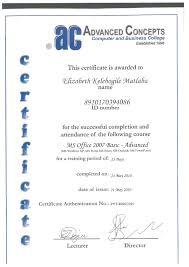 Microsoft Office Training Certificate Ms Office 2007 Certificate