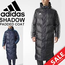 sports casual wear dlk12 with the cotton food out of the outer football soccer winter clothing thermal insulation cold measures batting for the bench coat