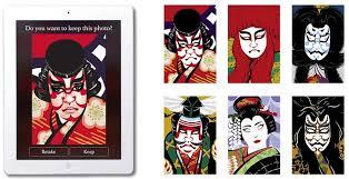 kabuki theater costumes. is also a selling kabuki merchandise and the costumes will be changed seasonally unfortunately you can theater