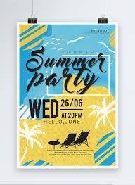 夏のパーティー英語ポスターデザインイメージテンプレート Id