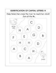 Find The Letter A Worksheet - Checks Worksheet
