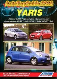 Download free - TOYOTA YARIS (2005+) 1KR-FE, 2SZ-FE, 1NZ-FE repair ...