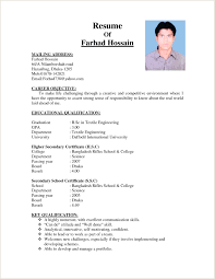 International Format Resume Cv Format For Job In Educational Institutions