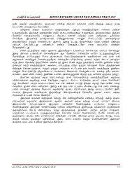 contoh karangan bahasa tamil t n r 18 k  modul kecemerlangan pmr bahasa tamil