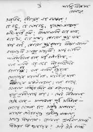 rabindranath tagore essay in hindi essay on mother teresa in hindi essay on mother teresa in hindi essay on mother teresa