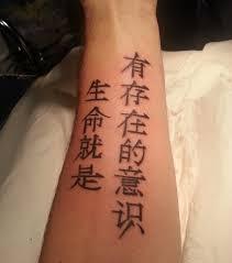 Tatuaggio Bracciale Scritta