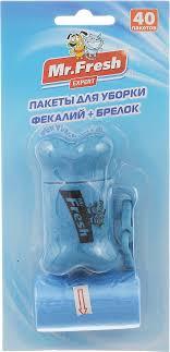 <b>Mr</b>.<b>Fresh Пакеты</b> для уборки фекалий с брелком-держателем 40шт.