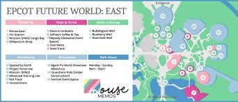 Cool Memos Guide To Epcot Future World East Mouse Memos Disney Blog
