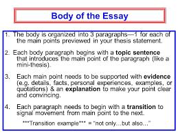do my esl custom essay on pokemon go wall e stop resume problems sample debate essays argument essay format study cinesk ne
