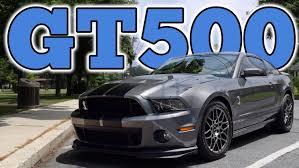 2013 Shelby GT500: Regular Car Reviews - YouTube