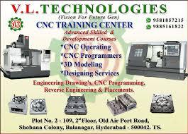 Central Institute Of Tool Design Balanagar Ida Telangana Central Institute Of Tool Design Bala Nagar Computer