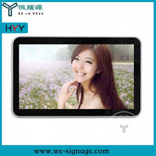 19 5 inch wall mounted touch screen tv