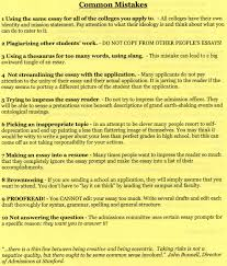 essay for scholarship our work guide to writing a scholarship essay < tips advice