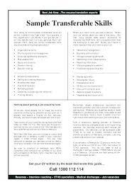 Skills To Put On Resume For Customer Service