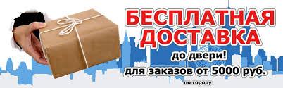 Светильники <b>TCT Nanotec</b> — купить в Москве с доставкой по ...