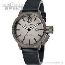 Купить наручные <b>часы Ballast BL</b>-<b>3131</b>-05 с доставкой по Москве ...