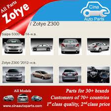 <b>Zotye</b> Z300