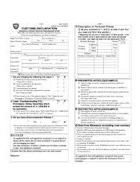 i 145 immigration form customs declaration form 5360 b instructions fill online