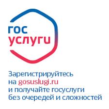 Сайт Куми Кемерово муниципальные торги недвижимость Кемерово Регистрация на портале государственных услуг