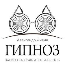 <b>Александр Филин</b>, все книги автора: 2 книги - скачать в fb2, txt на ...