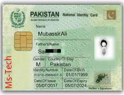Touch Gain Id 2 Fake Bnaye Kesy Card