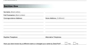 How To Check Credit References For Business Telephone Reference Check Template Business Credit Reference Check