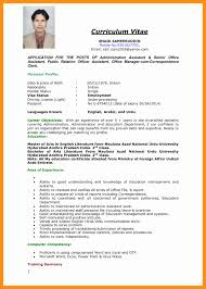What Is The Best Resume Format Lovely Layout For Resume Resume