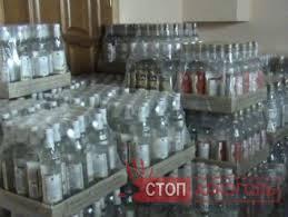 Алкоголизм и табакокурение реферат украина Лечение алкогольной  Алкоголизм и табакокурение реферат украина