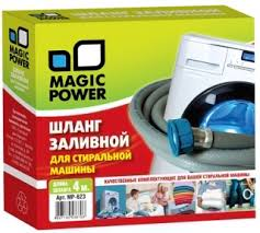 Купить <b>Шланг заливной Magic Power</b> MP-623 в интернет ...