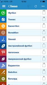 Скачать приложение бетсити для телефонах