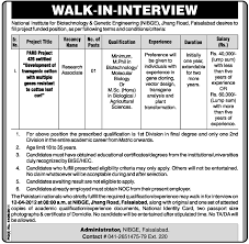 national institute of biotechnology genetic engineering jobs national institute of biotechnology genetic engineering jobs