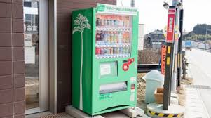Outdoor Vending Machine Cool Vending Machines In Japan Support The 'Miracle Pine' The CocaCola