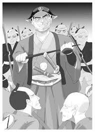 蛮社の獄で渡辺崋山ら蘭学者を弾圧した妖怪鳥居耀蔵日刊ゲンダイ