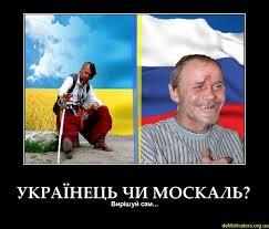 Славянские террористы заявляют о тесном взаимодействии с Россией и собираются в Таможенный союз - Цензор.НЕТ 4052