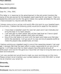 Bunch Ideas Of Resume Cover Letter Examples For Coaching Wonderful