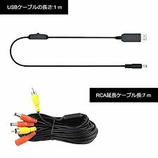 new rearmaster back camera cable power extension cord monitor rca note