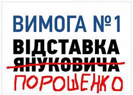 """Порошенко вважає, що заступника голови СЗР Семочка """"злили"""" вороги, і це навмисна провокація проти нього самого. Щоб загасити скандал - обрано тактику замовчування, - Бутусов - Цензор.НЕТ 6728"""