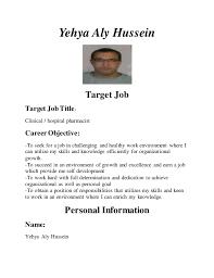 Career Objective Cv My Cv As A Clinical Pharmacist