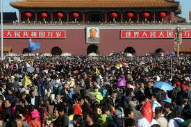 Image result for 国庆节的人海