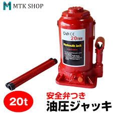 Hydraulic jack 20 t (01-20 ton jack) maximum load tons relief MTKSHOP: