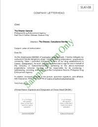 PhilHealth      Sample PhilHealth Request Letter