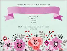 birthday horizontal flat invitation 5 5 x 4