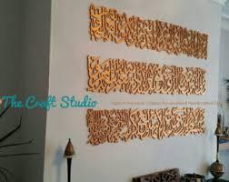 Small Picture Islamic Prints islamic wall art islamic download islamic