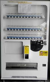 Hot Food Vending Machine Malaysia Awesome Can Vending Machine Malaysia Malaysia Vending Expert