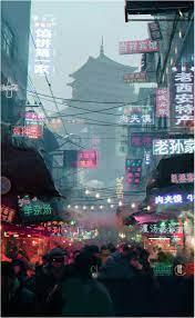 Pin by aak adam aak adit on IMG | City wallpaper, Aesthetic japan,  Aesthetic wallpapers